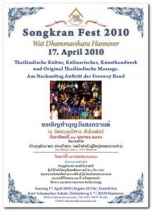 Songkran 2010 Plakat