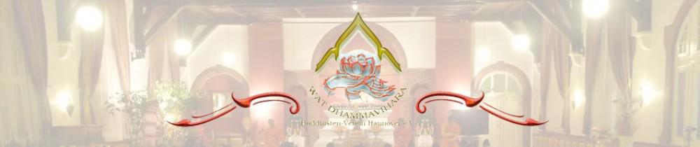 Wat Dhammavihara