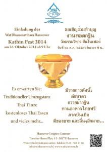 Kathin Fest 2014