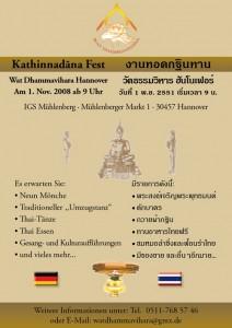 Kahtin Fest 2008