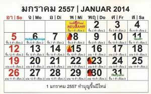 Januar 2014