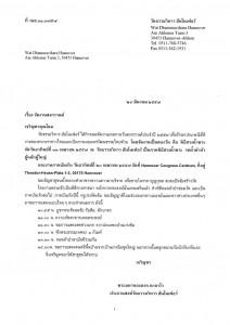 Infobrief 2014 04-01