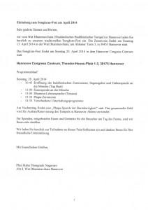 Infobrief 2014-04-02