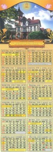 Wat Kalender 2015