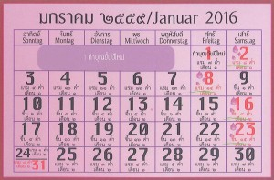 Januar 2016