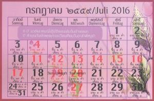 Kalenderblatt für Juli 2016  aus unserem Jahreskalender für 2016/2559 mit allen Zeremonien und Veranstaltungen. Sie können ihn auch herunterladen und ausdrucken.