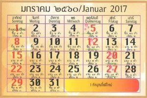 Wat Kalender Beispiel