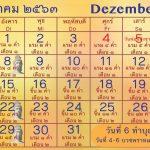 Thaikalender